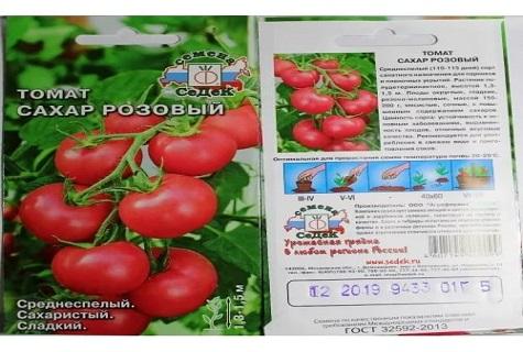пакет семян