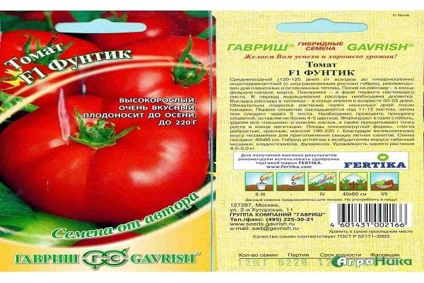 томаты фунтик отзывы фото