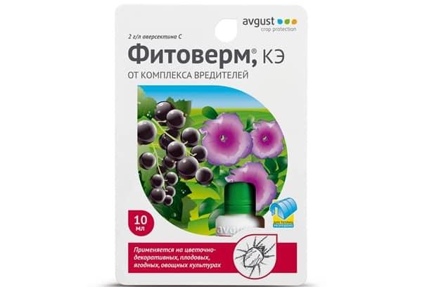 упаковка препарата Фитоверм