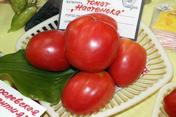 уход за томатом