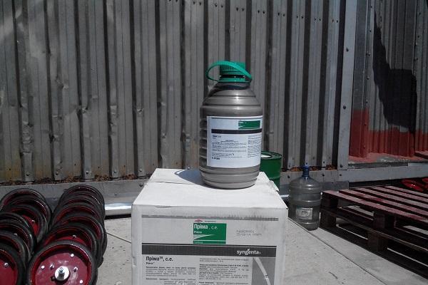 химия на складе