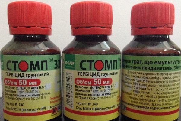 гербицид Стомп