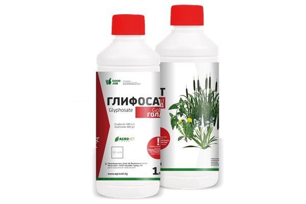 Глифосат гербицид
