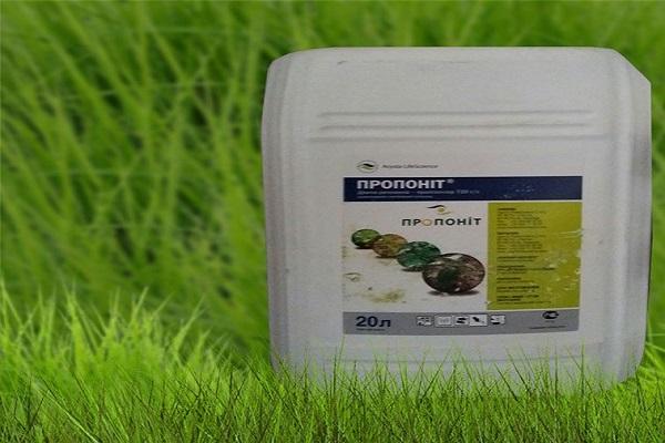 гербицид Пропонит