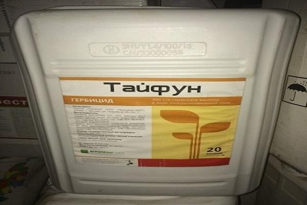 гербицид Тайфун