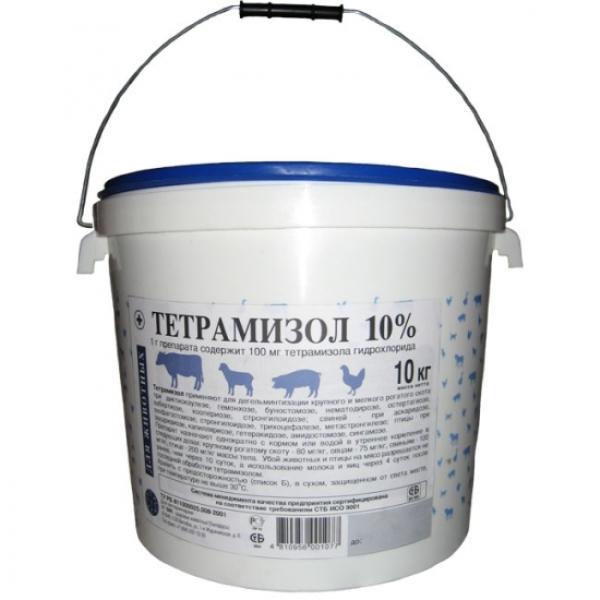 тетрамизол для свиней
