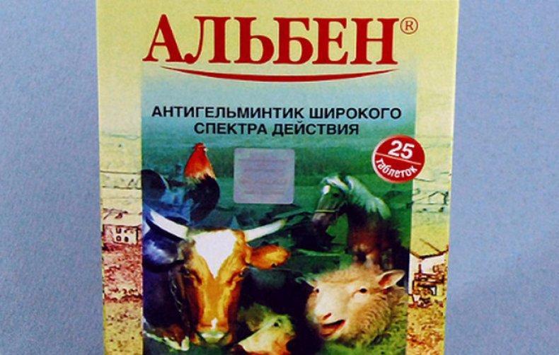 альбен для коз