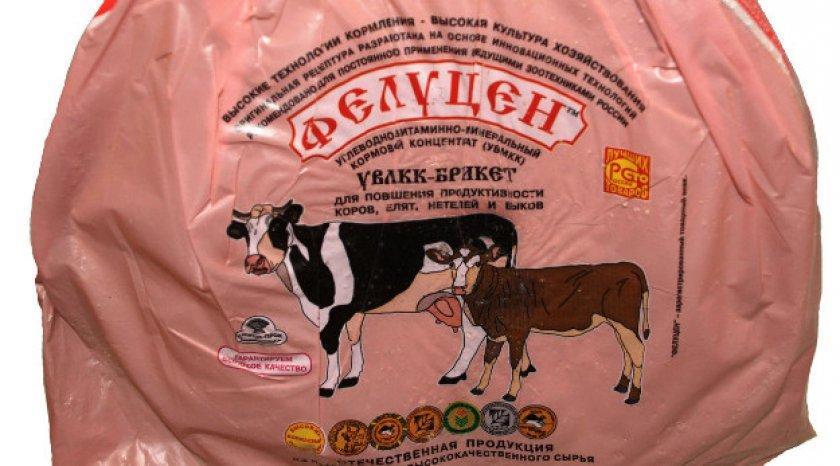 фелуцен для коров