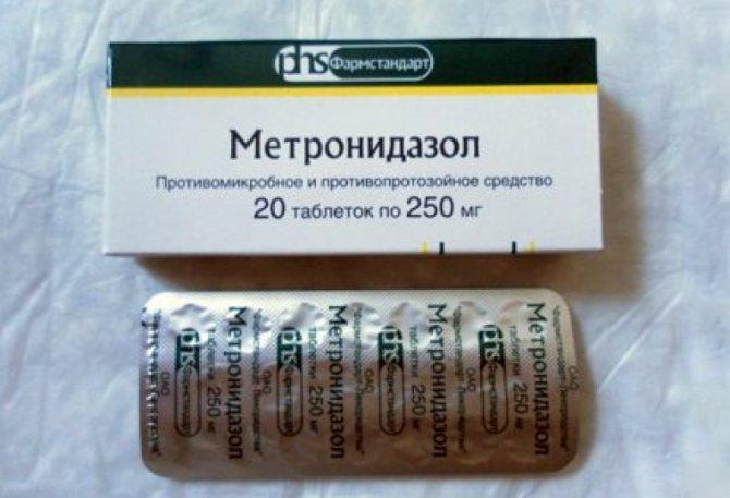 метронидазол для утят дозировка в воду
