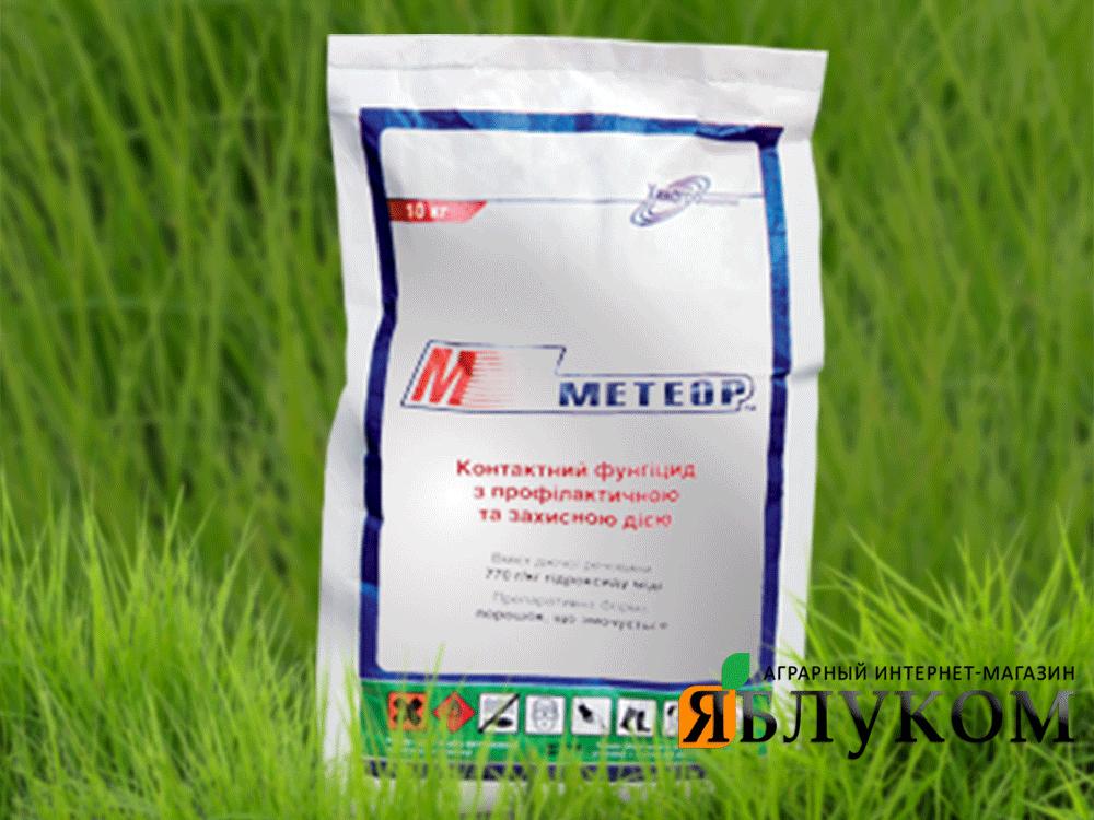 гербицид метеор