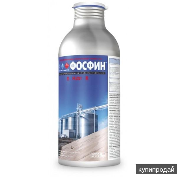 фосфин таб
