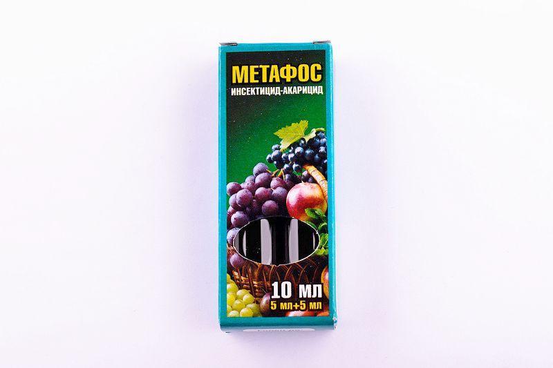 Инструкция по применению и состав Метафоса, дозировка инсектицида и аналоги