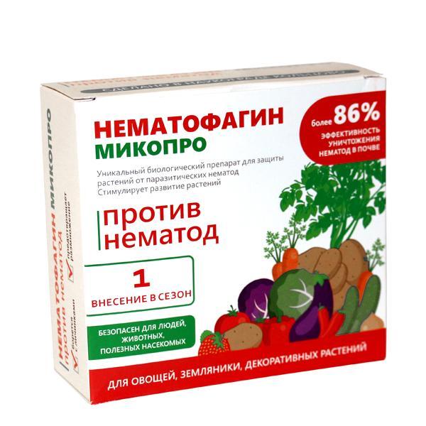 Нематофагин
