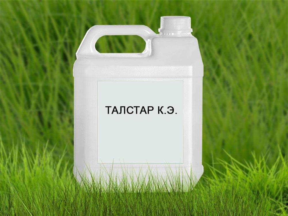 талстар инсектицид