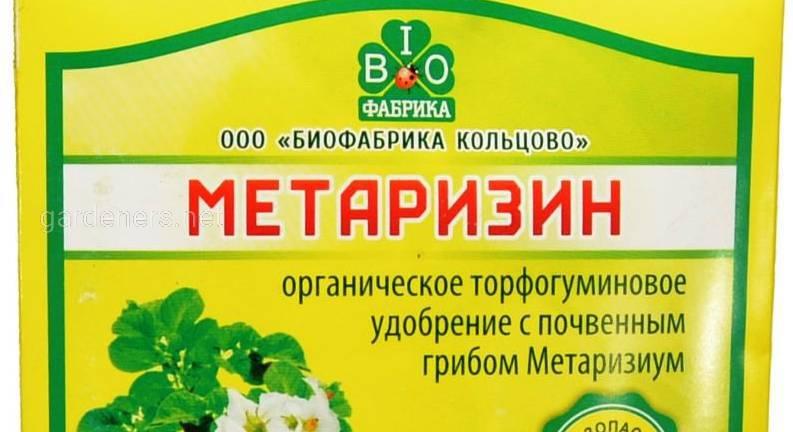 метаризин инструкция по применению