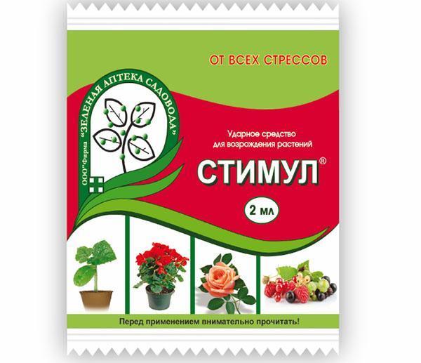 препарат стимул для растений