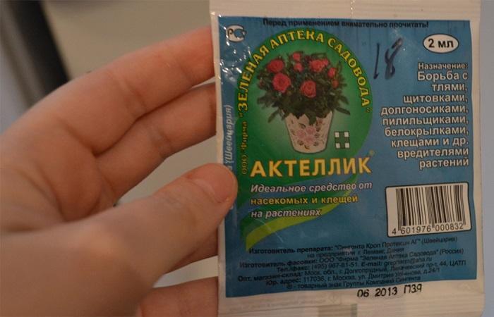 пакетик препарата