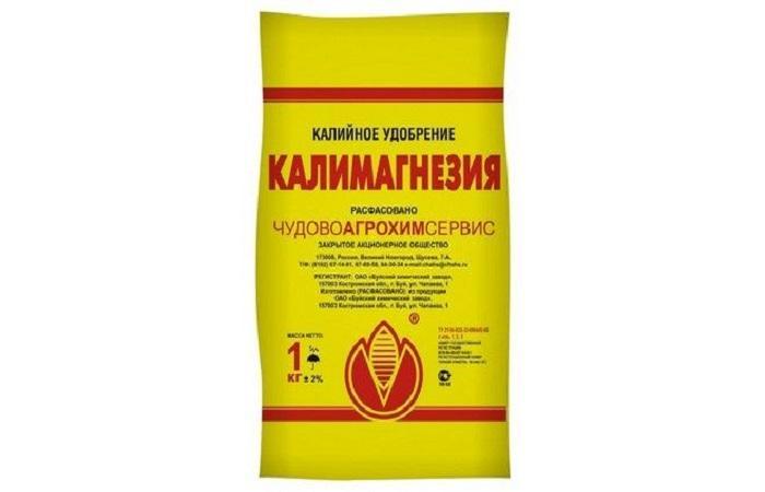 желтый мешок