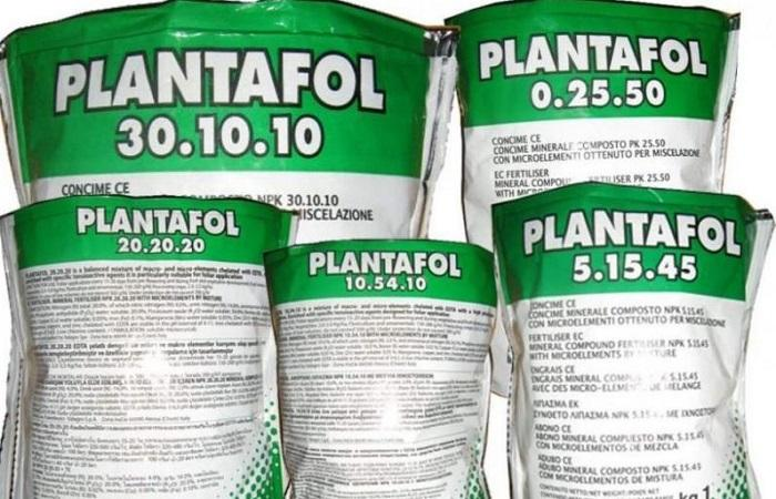 Плантафол в пакетах