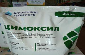 Инструкция по применению Цимоксанила и состав фунгицида, дозировка и аналоги